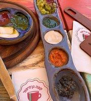 Cafe Gan Sipur