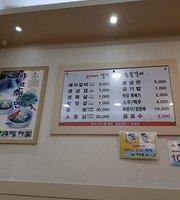 Haeundae Ribs