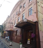 Hotel Kiev Restaurant