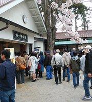 Tsurugajonai Keishoku Kyukeijo Service Corner