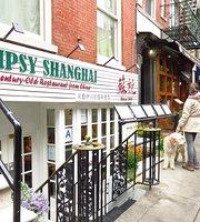 THE 10 BEST Restaurants Near New York University in New York