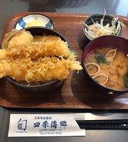 Shikimisato