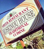 Koskinou House Restaurant