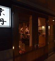 Hotpot Nabe Kyotan