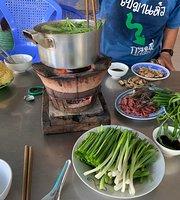 Quan An Tuong Lai