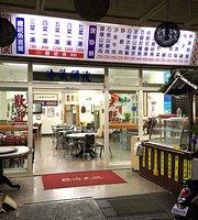 Shao Zu Tou Mu Yuan Jia Restaurant