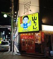 Sekai no Yamachan, Yokkaichi