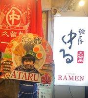 Ataru Ramen