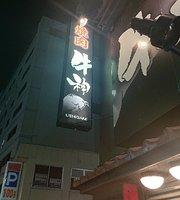Ushigami