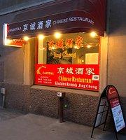Restaurant Jing Cheng