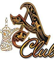 Al Fakhir