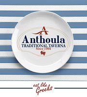 Taverna Anthoula