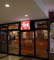 Sukiya - E Square Restaurant