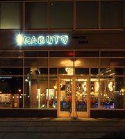 Kabuto Restaurant