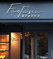 Fantasia Kitchen