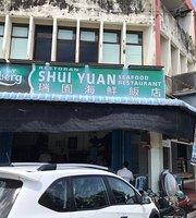 Shui Yuan Seafood Restaurant