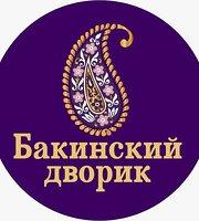 Bakinskiy Dvorik