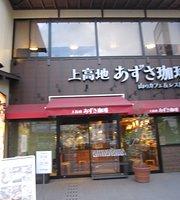 Kamikochi Azusa Coffee Hachioji Yokamachi
