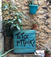 Tita Mpriki