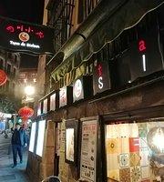 Tapas de Sichuan