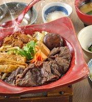 Yayoi Japanese Teishoku Restaurant (Chatswood)