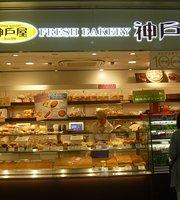 Fresh Bakery Kobeya Shin Osaka Station
