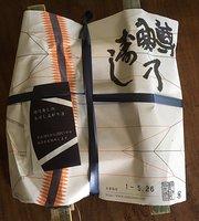 Ecchumasu Sushi Tomino Megumi