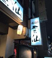 Kakurega Private Room Unzen Ueno