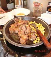 Ikinari Steak Himeji Ekimae