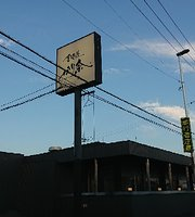 Tavern Karina
