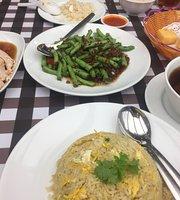 Boon Tong Kee