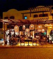 مطعم وبار تشيتشا