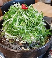 Beautiful Land of Korea Noodles