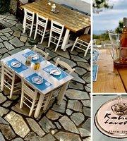 Kohyli Restaurant