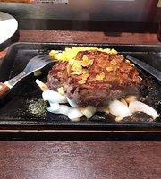 Ikinari Steak Frespo Obihiro Inada