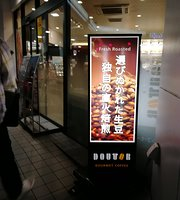 Doutor Coffee Shop Esso Tennocho