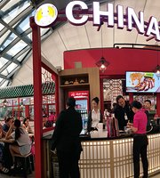 China Town Restaurant - Concourse F Suvarnabhumi Airport
