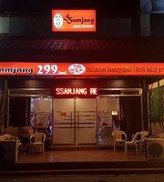 Ssamjang Korean Restaurant