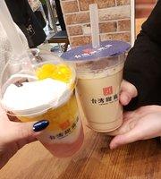 Taiwan ten Cafe Okayama Ichibangai