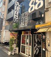 Niboshi Ramen 88 Meieki South