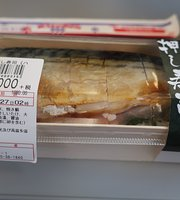 Orebo Kitchen & Korega Umainja Otsuya Hapirin