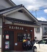 Matsuya Nijuyaki Hompo