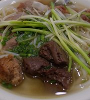 Net Hue Restaurant