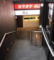 Rakuzo Osaka Honmachi
