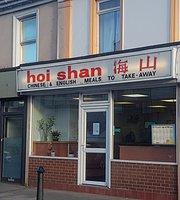 Hoi Shan