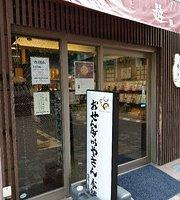 Osembeiya-San Honpo Senyu Ichikawa