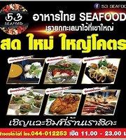 53 Seafood