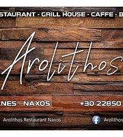 Arolithos Restaurant Naxos