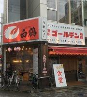 Shinshu Golden Shinkan