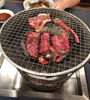 Charcoal-Grilled Meat en